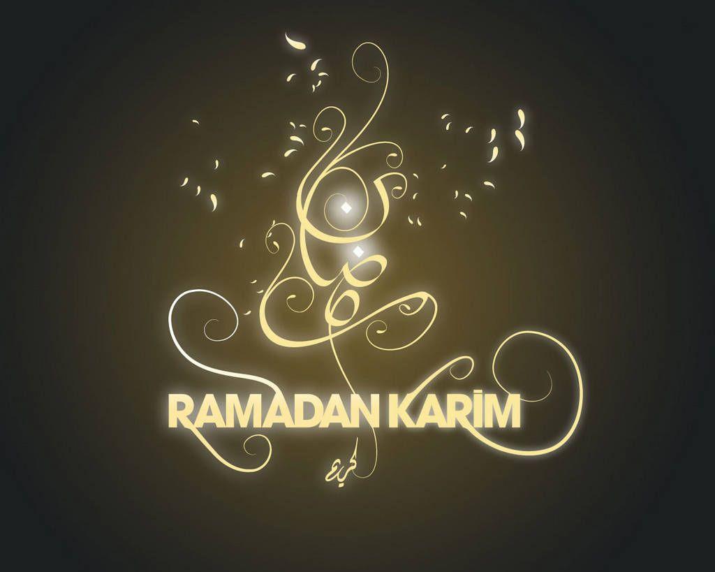 Картинки про рамадан с надписями, шутками для