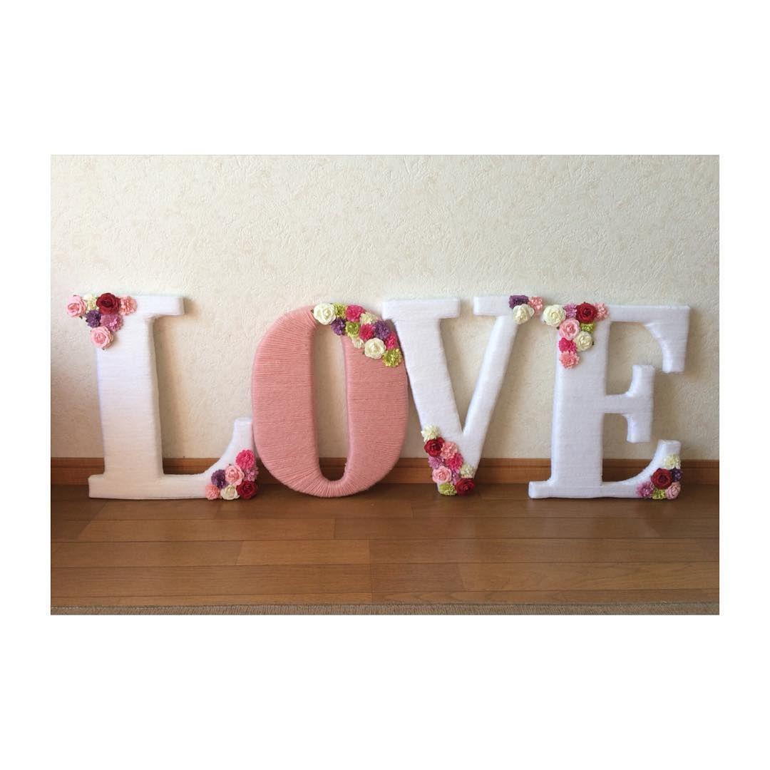 可愛い結婚式小物ラブオブジェの作り方・素材について