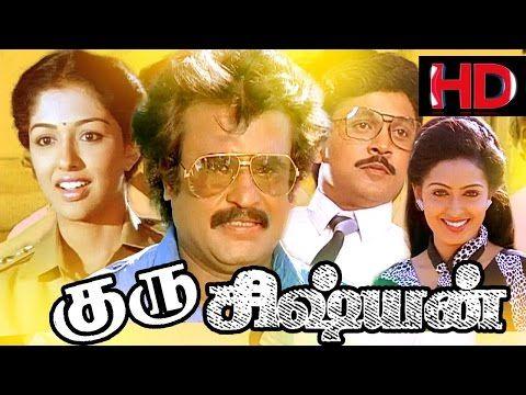 RAJINIKANTH MOVIES - YouTube | Mishri Tamil Movies | Hits