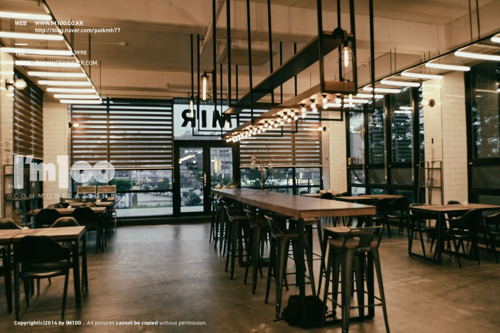 industrial,cafe,interior,branding,카페인테리어,인더스트리얼카페