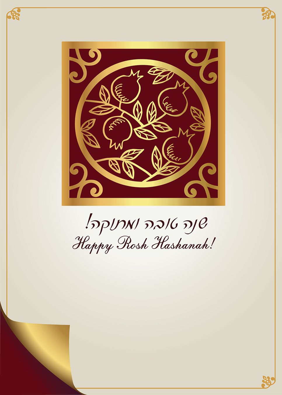 US $8.00 This Jewish holiday card with pomegranates . This is ...