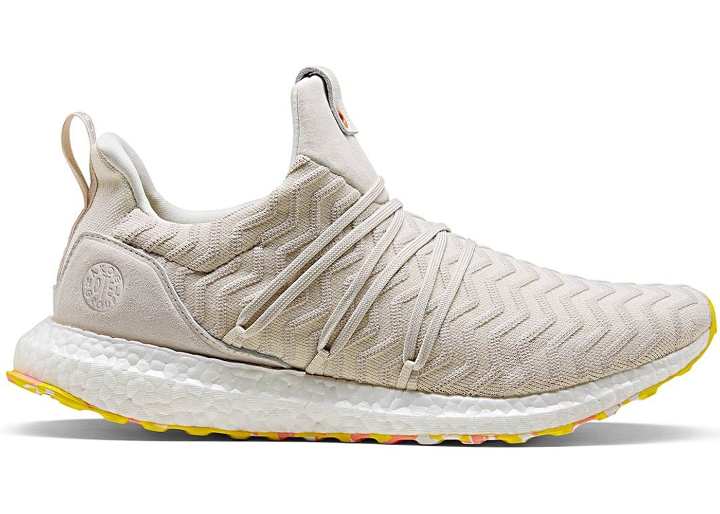 site réputé b0116 7f50a adidas Ultra Boost A Kind Of Guise in 2019 | Clothes ...