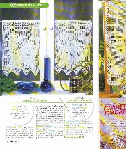 Diana Kreativ 2.2008 - Zosia - Álbumes web de Picasa