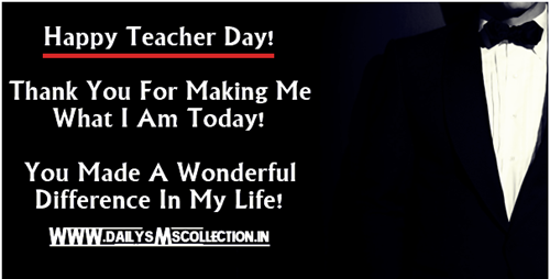 Happy teachers day 2016 quotes wishes images messages sms happy teachers day quotes happy teachers day wishes happy teachers day messages happy teachers day sms happy teachers day greetings happy teachers day m4hsunfo