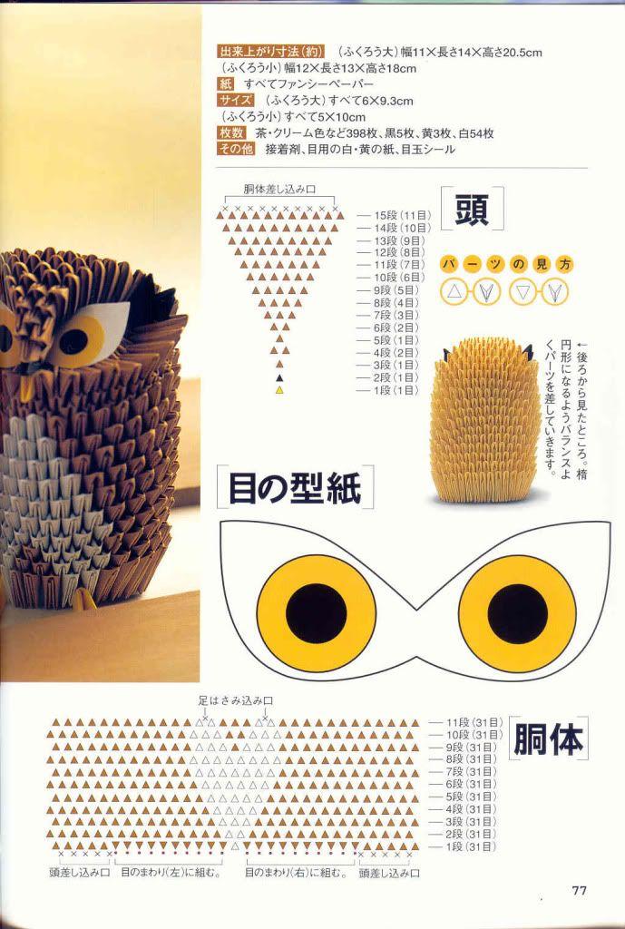 3d origami panda diagram wwwpixsharkcom images