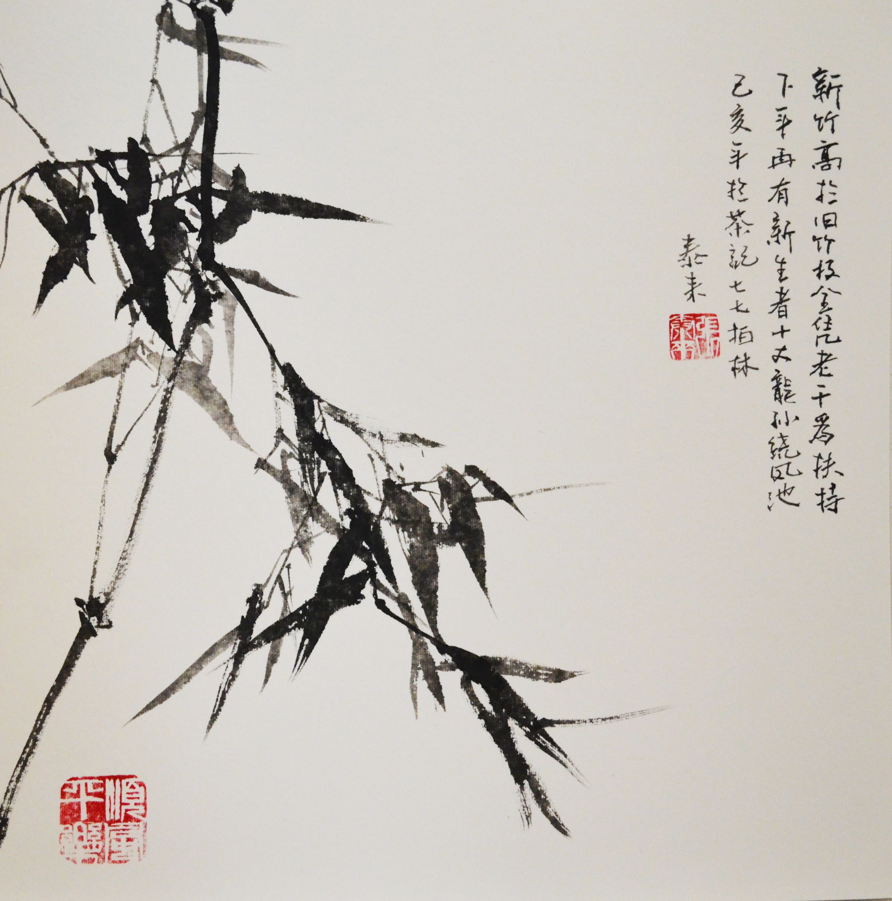 New Bamboo Chinese And Japanese Ink Painting Office And Home Decor