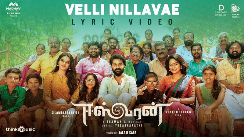 Eeswaran – Velli Nillavae Lyric Video