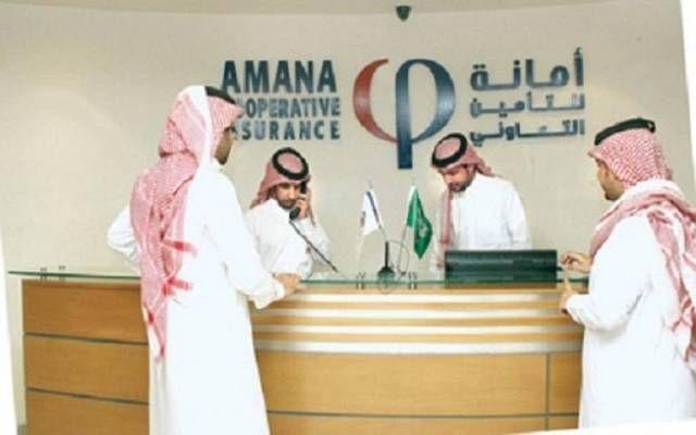 المستشفيات التابعة لشركة أمانة للتأمين التعاوني Amana Insurance Company Sports And Politics