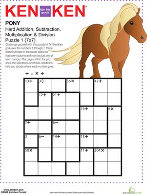 pony kenken puzzle math inspiration school worksheets math worksheets teaching math. Black Bedroom Furniture Sets. Home Design Ideas