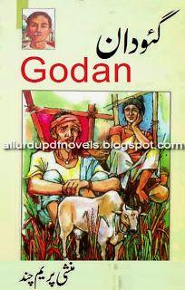 Godan Premchand Hindi Pdf