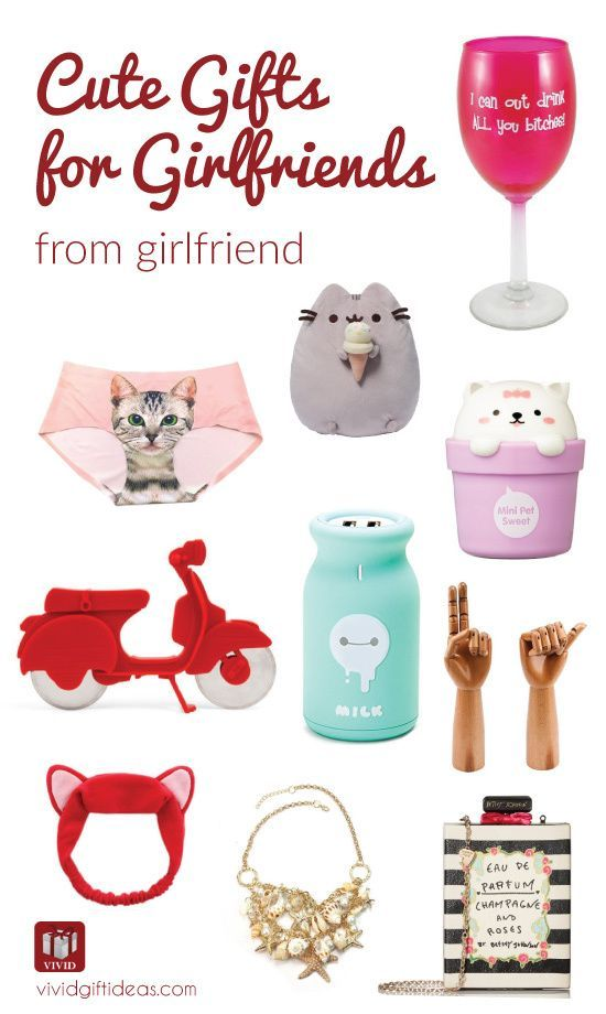10 Super Cute Gifts For Your Girlfriends Cute Gifts For Friends