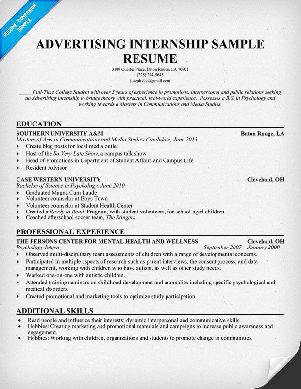 Advertising Internship Resume Template (resumecompanion - sample college internship resume