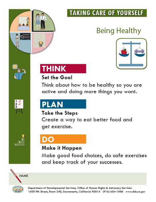 Being Healthy worksheets in Taking Care of Yourself. There is also ...