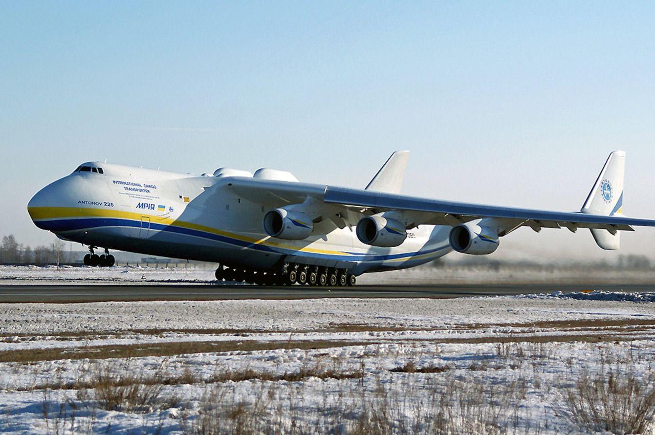 Antonov An 225 Mriya Met Afbeeldingen Vliegtuig Luchtmacht Lucht
