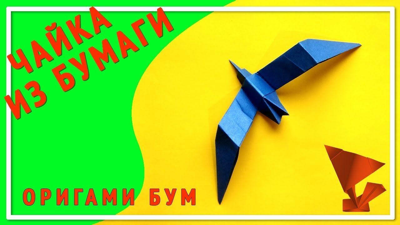 Как сделать машинку из бумаги оригами фото 626