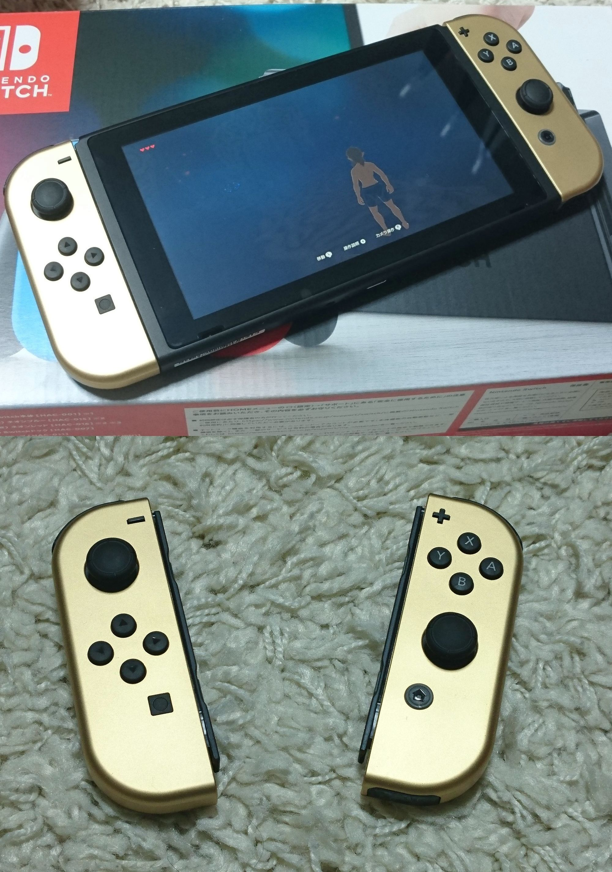 Custom nintendoswitch gold joy cons by mr saboly diy botw