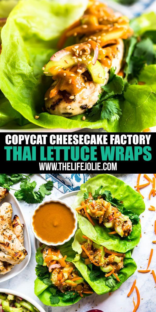 Copycat Cheesecake Factory Thai Lettuce Wraps