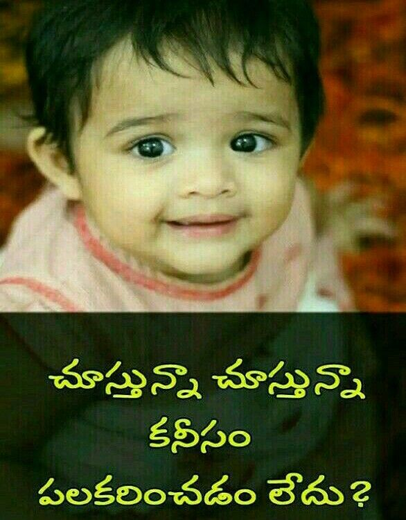 Shubhodayam Kavitalu Messages Telugu Funny Good Morning Quotes Funny Good Morning Memes Morning Quotes