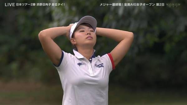 全 英 女子 オープン ゴルフ 速報