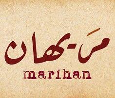 Calligraphy Caligraphy Arabic Calligraphy