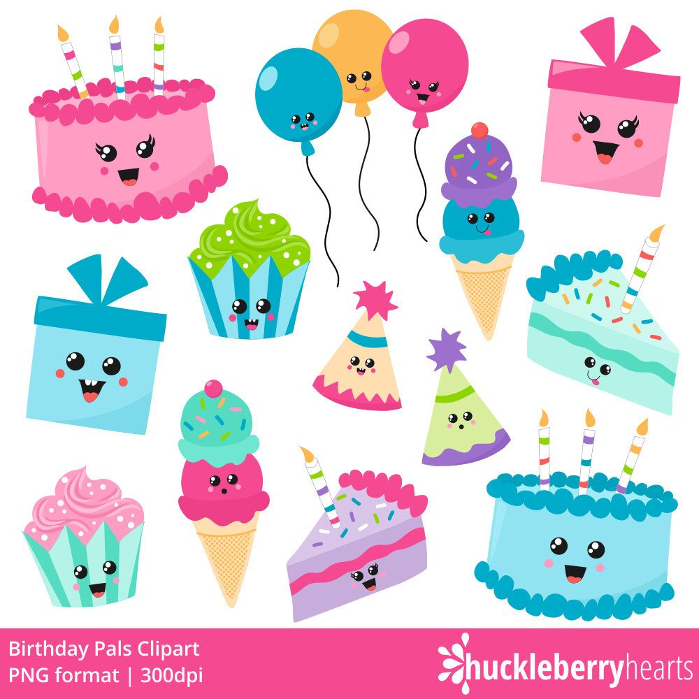 Birthday Clipart Kawaii Birthday Clipart Digital Birthday Etsy Manualidades Birthday Illustration Cupones De Cumpleaños