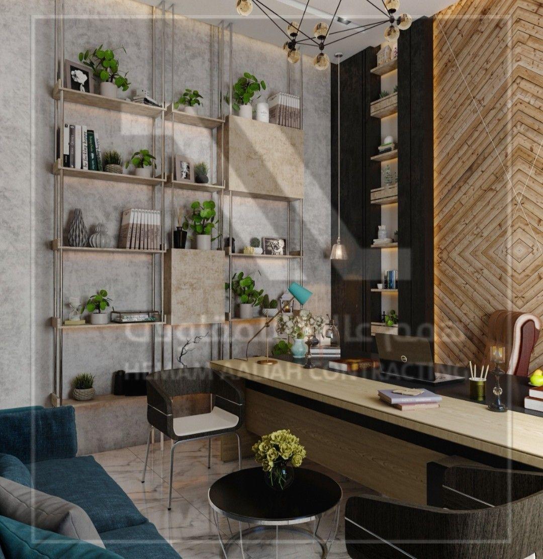 تصميمنا شركة مقاولات Home Decor Decor Home