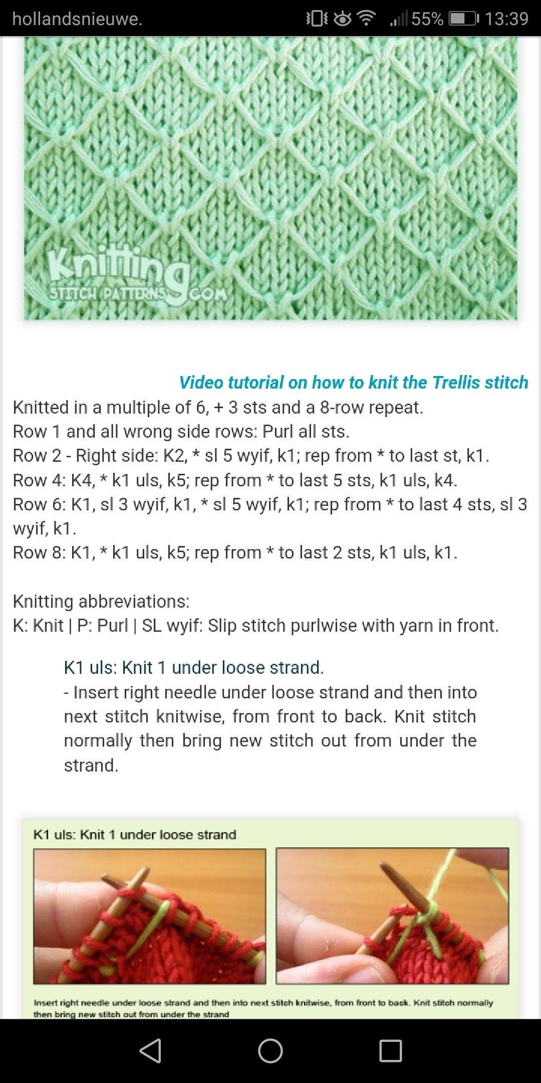 Trellis stitch knit | Knitting | Pinterest | Punto și Agujas
