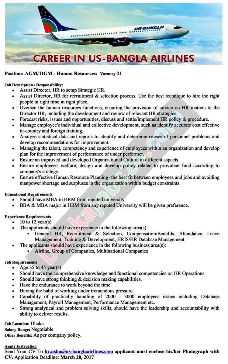 US-Bangla Airlines Job Circular 2017 | Career Opportunity ...