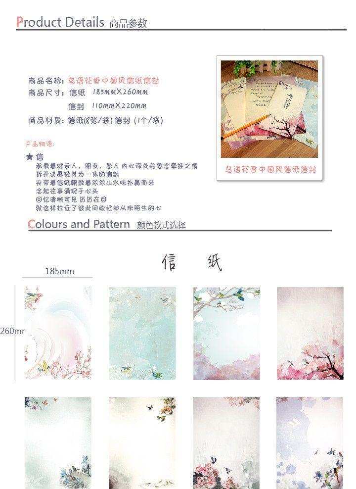 Print Letter Set - MissYou   YESSTYLE