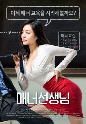 26875245 Film Bagus Film Film Baru
