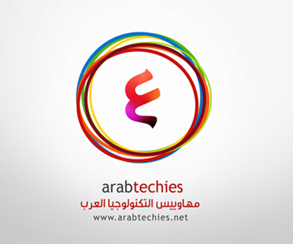 Arabic Logo Designs تصميم لوجو بالعربي Are Usually Known And Popular For Its Calligraphy That S W Logo Design Diy Logo Design Inspiration Minimal Logo Design