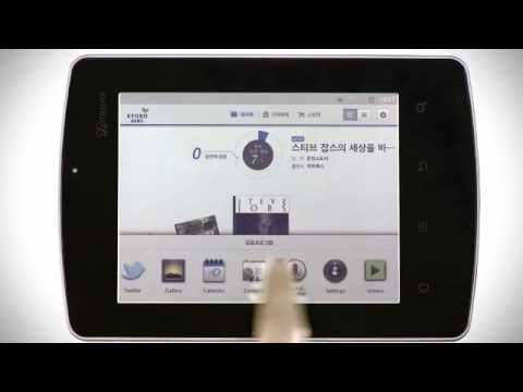 A Color Ebook Reader That Combines The Low Eye Strain Of E Ink With The Functions Of A Tablet Check Out The Video I Want One Eye Strain Tablet Ebook Reader