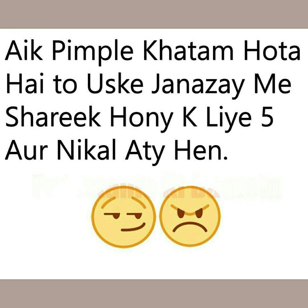 Desi Jokes Pimple Problems Girly Funny Hindi