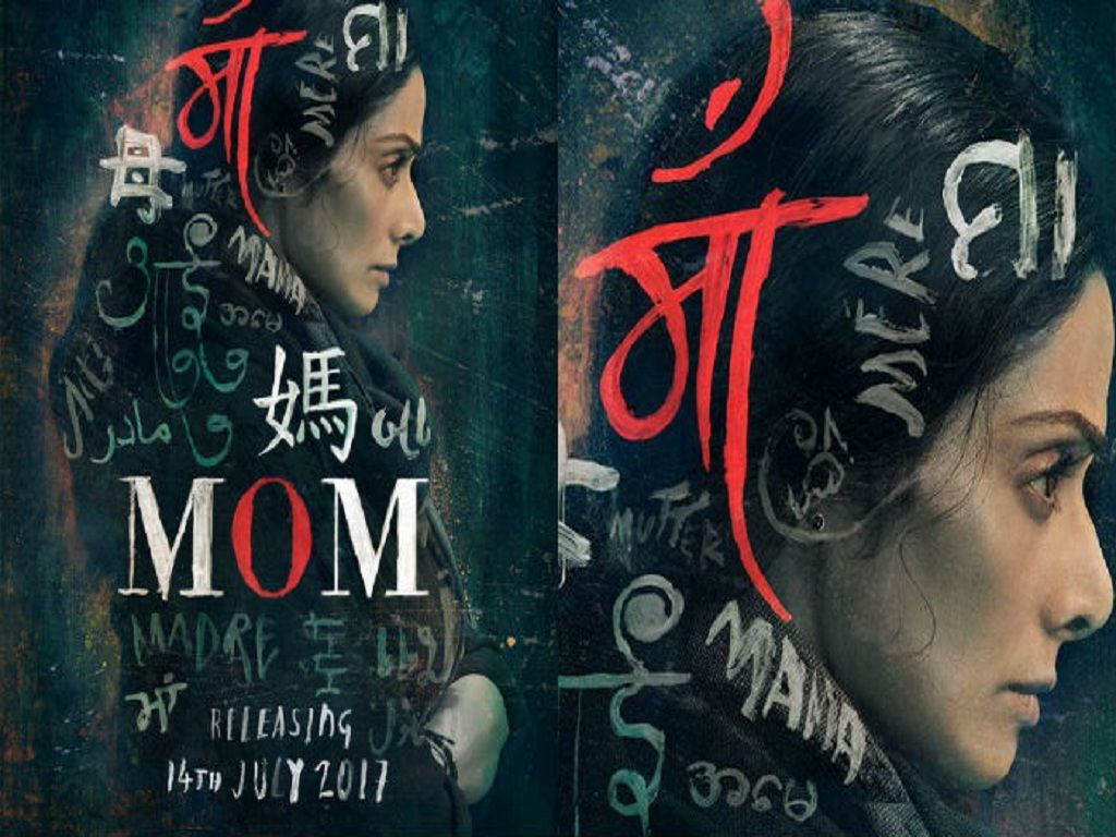 Mom Full Movie Free High Quality Download In Mp4 With Images