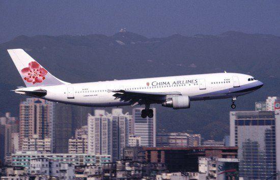 Pilot Error China Airlines Flight 676 1998 Failure To