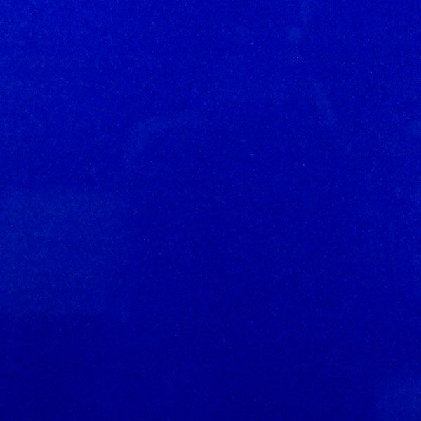 cobalt blue color 7a colors1 0069 b15 dbc6242 fijiblue. Black Bedroom Furniture Sets. Home Design Ideas