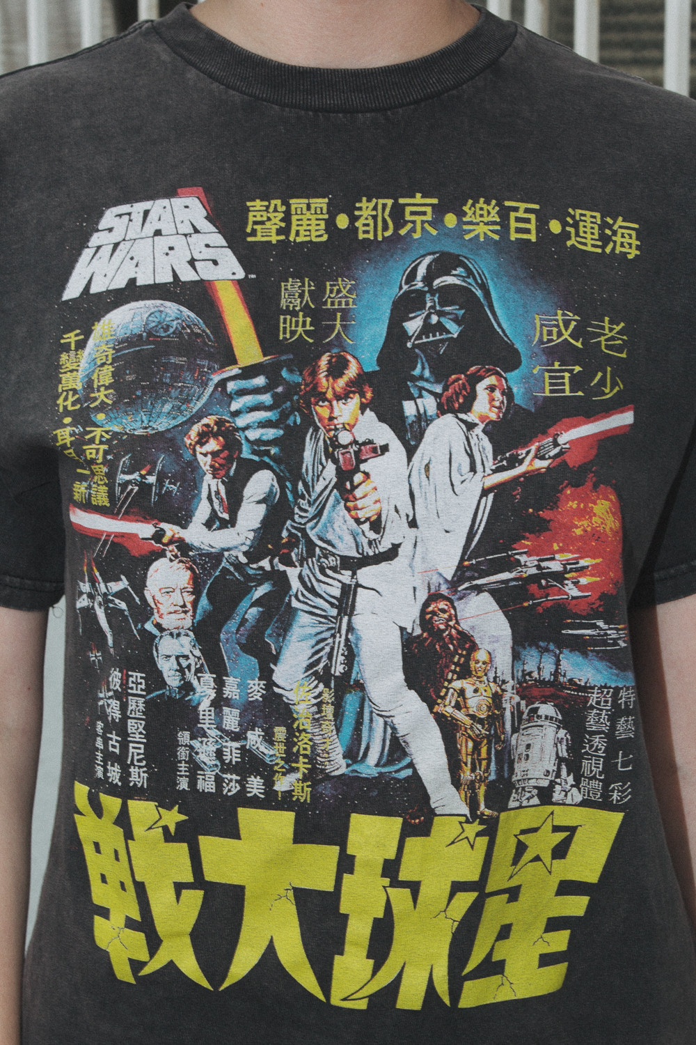 NEW STAR WARS Han Solo Movie Retro T-Shirt New Authentic Vintage Shirt 80s Style