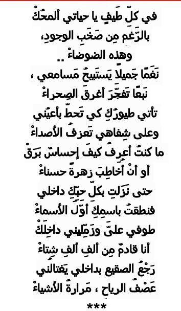 26c0242ec5657da38b60d47c2233e0c4 Jpg 354 608 Arabic Quotes Words Poetry Quotes