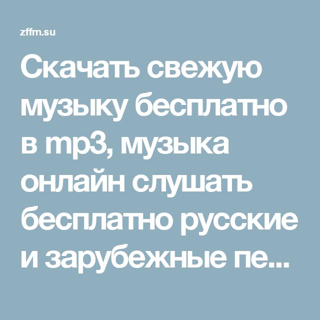 Украинские веселые песни скачать бесплатно mp3