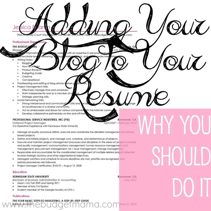 What to Include on Your Blogging Resume Need to, Resume and Blog - list of skills to put on a resume
