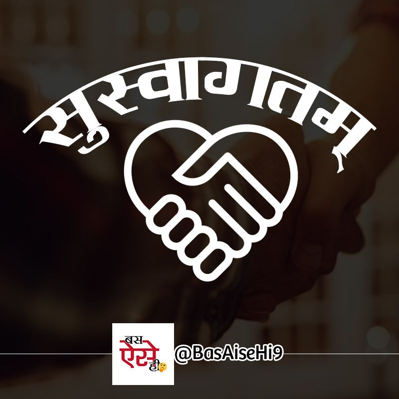 Swatam   Suswagatam Follow us for more hindi humours, hindi