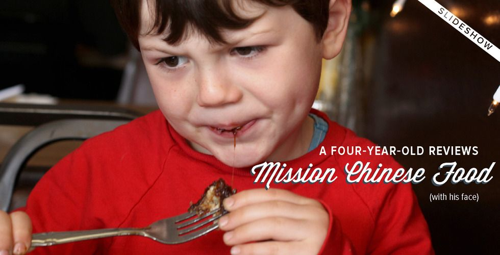 A four year old reviews mission chinese food with his