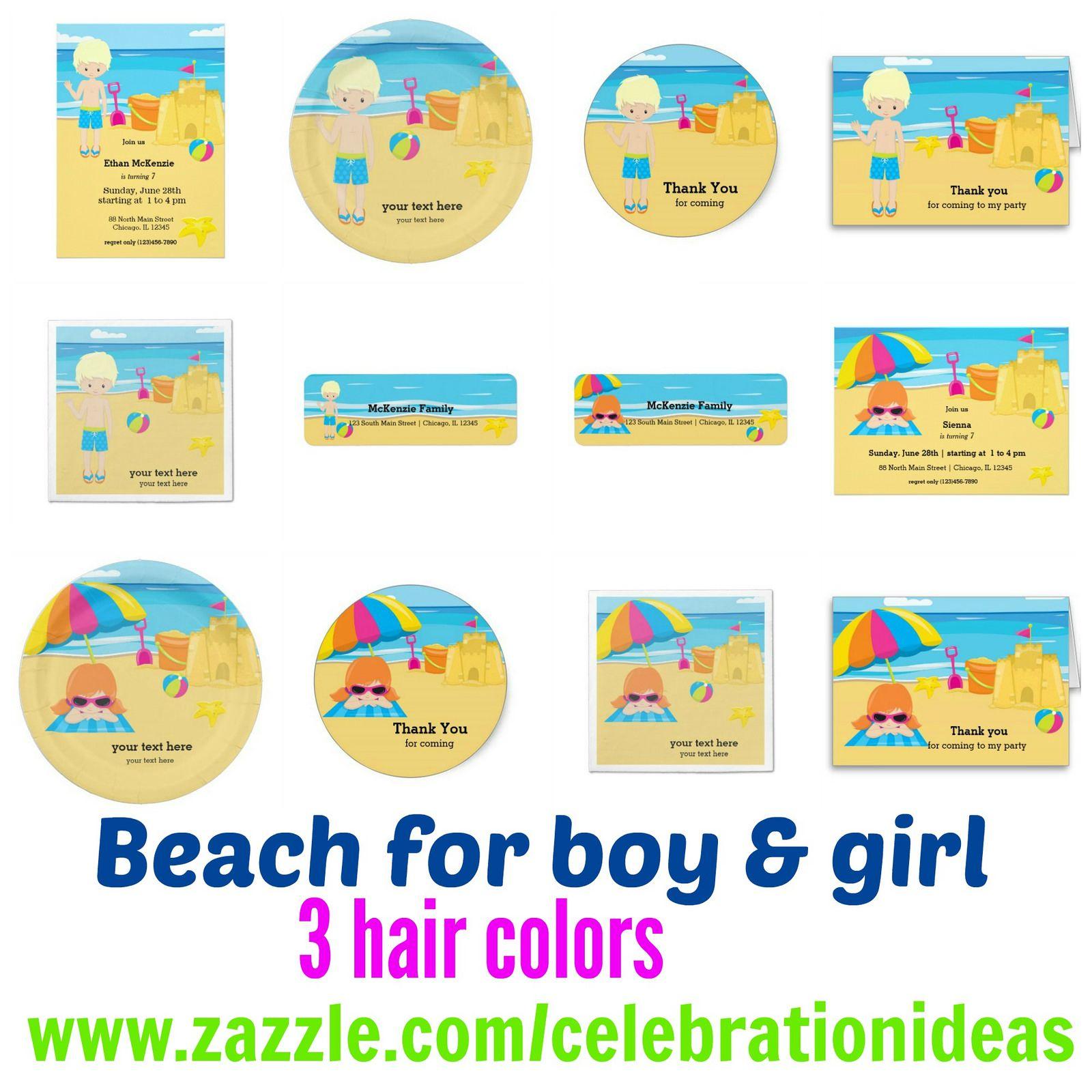 #beach #summer theme for boy & girl Total 3 designs & 3 hair colors.