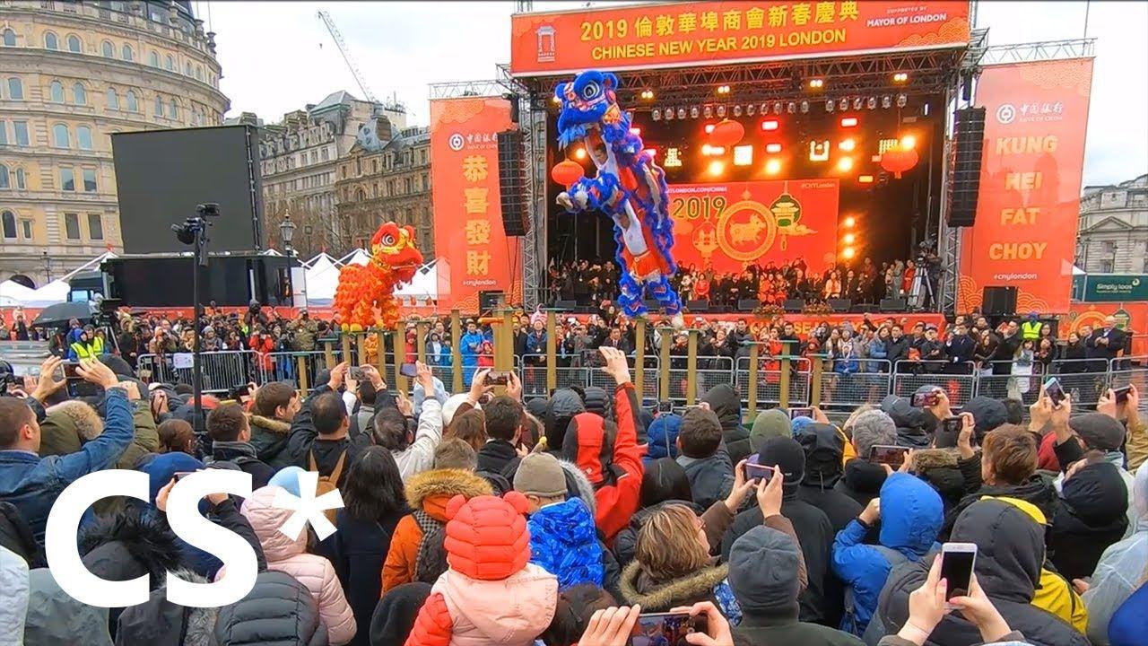 Chinese new year 2019 London London, New year