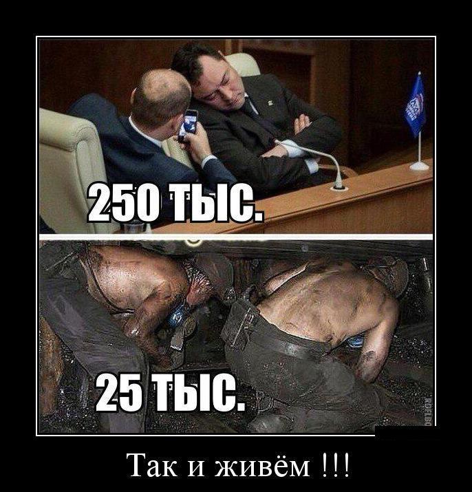 Вк :: приколы вконтакте (ВКонтакте, ВК) :: интернет :: отсоси у ...   715x686