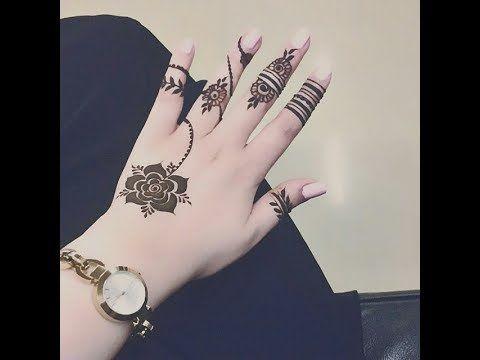 نقش حناء بسيط وناعم نقوش حنة 2017 اجمل نقش حنه روعة Youtube Henna Tattoo Designs Finger Henna Designs Finger Henna