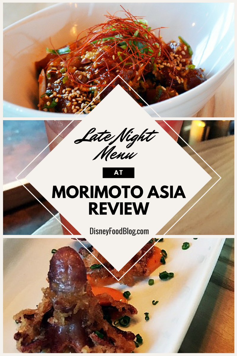 New Late Night Menu and Forbidden Lounge at Morimoto Asia in Disney ...