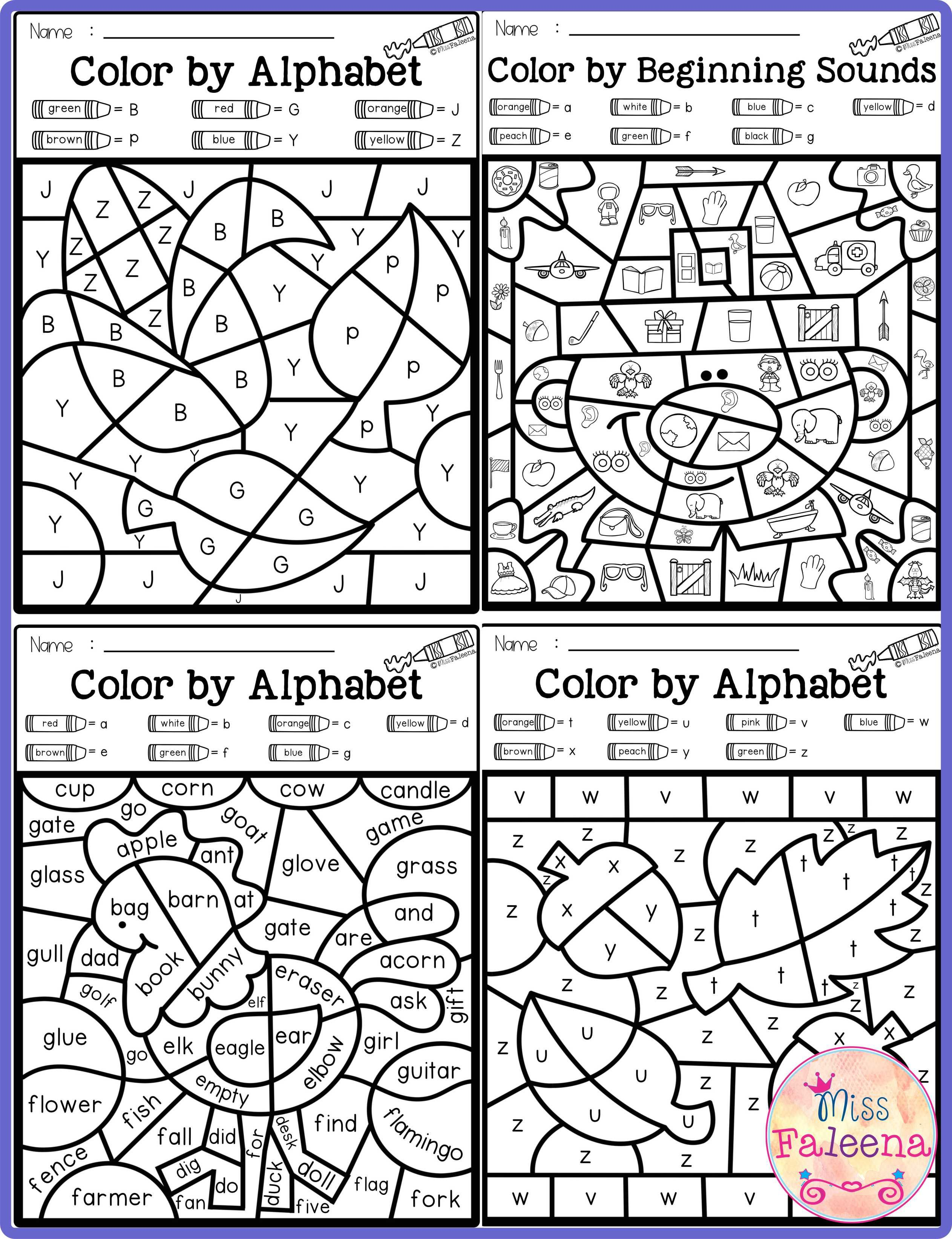 Fall Color by Code - Alphabet | First grade worksheets ...
