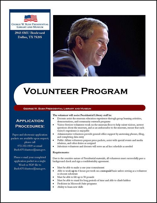 UofDallas volunteer with George W Bush Presidential Library and - volunteer confidentiality agreements