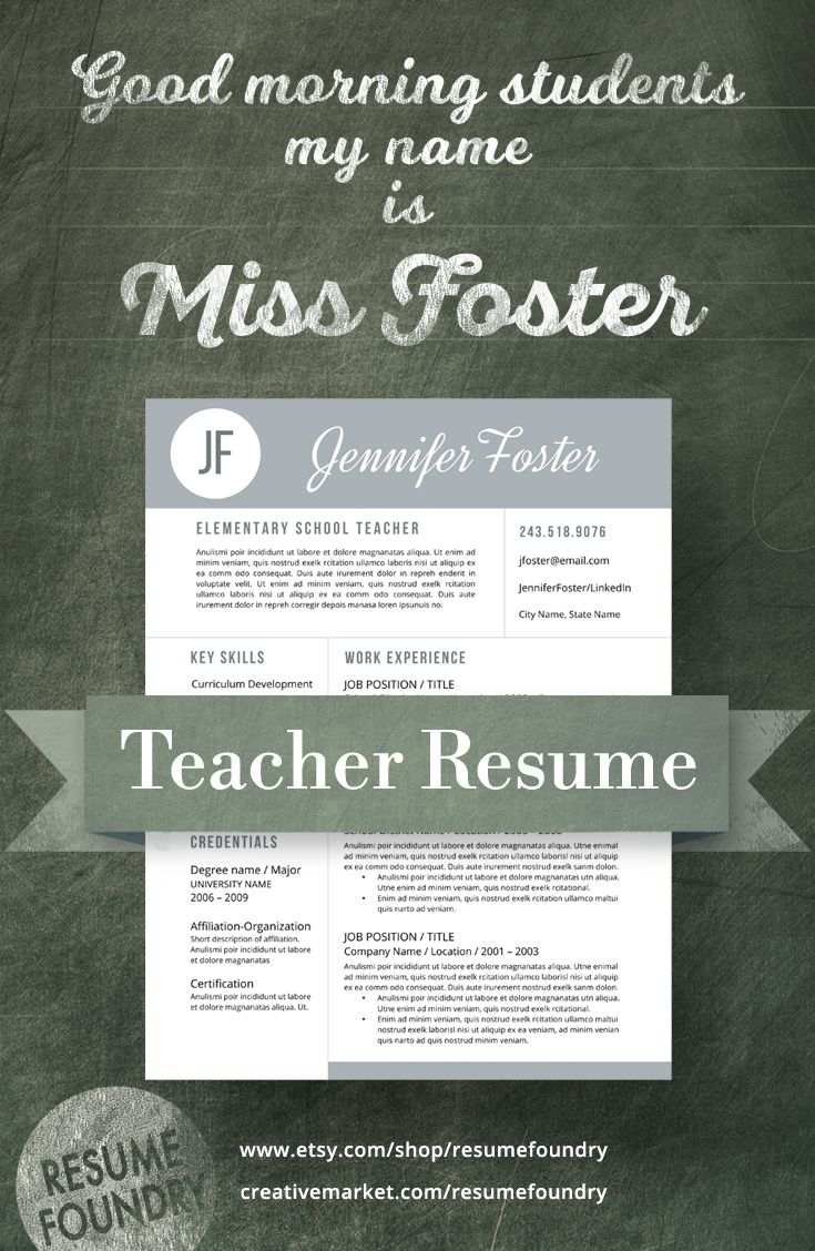 perfect teacher resume template easy to use all the help you need - Easy To Use Resume Templates